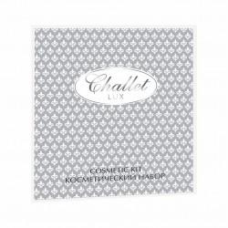 Расширенный косметический  набор Challet Lux