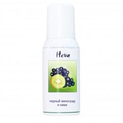 Освежитель воздуха HEVA, черный виноград и киви